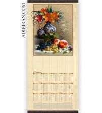 تقویم حصیری (گل)