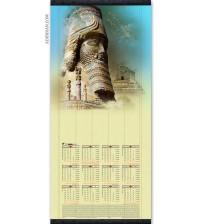 تقویم حصیری (باستانی)